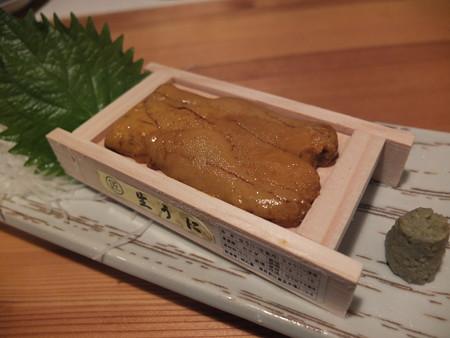 八重菊 生ウニ(一折) ¥900