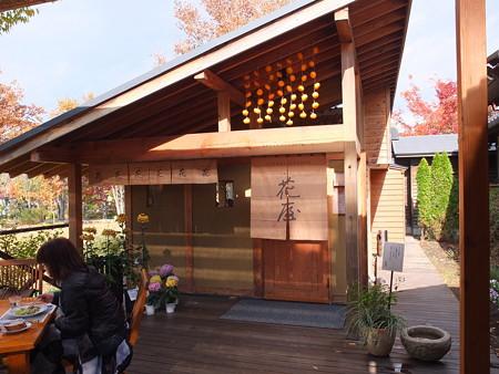 OBUSE 花屋 HANAYA
