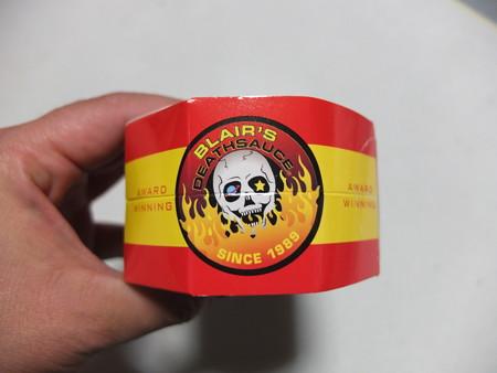 ウルトラデスソース トップパッケージ