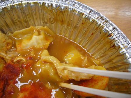 キンレイ チゲ鍋 平打ち極太うどん入り スープアップ