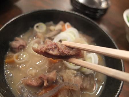 浜焼太郎 上越高田店 まぐろのもつ煮 アップ