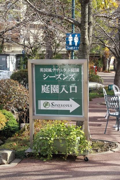 宝塚ガーデンフィールズ13122466