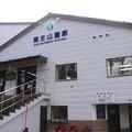 Photos: 044.蔵王山麓駅
