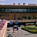 Photos: 仙台駅
