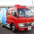 Photos: 岡山県代表 和気町消防団