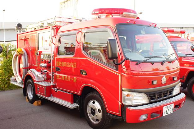 東京都代表 日の出町消防団