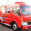 Photos: 東京都代表 日の出町消防団