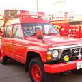 Photos: 新潟県代表 村上市消防団