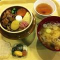 Photos: 峠の釜飯