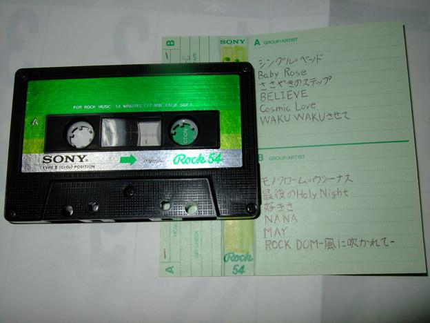 SONY Rock54