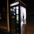 Photos: 割られた公衆電話
