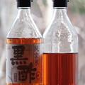 Photos: 黒酢と砂糖水