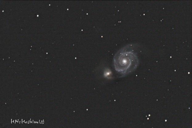3-救えたかな?M51子持ち銀河(IMG_1575)2014.01/24