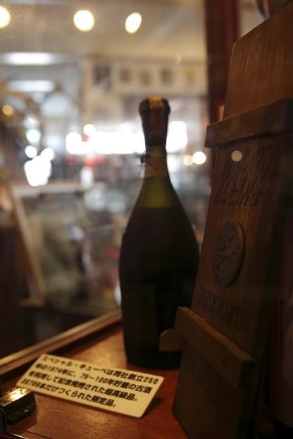 写真: 天領日田洋酒博物館 ~REMY MARTIN 1724.1974~