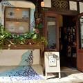 写真: アジアテイスト 料理店
