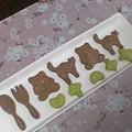 Photos: クッキー焼いた。 その2