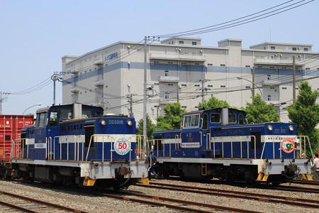 神奈川臨海鉄道 創立50周年記念イベント05