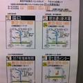 Photos: 【GOOD】GS割引情報