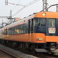 Photos: 近鉄12200系