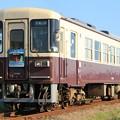 天竜浜名湖鉄道TH3000型