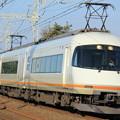 Photos: 近鉄21000系「アーバンライナー」