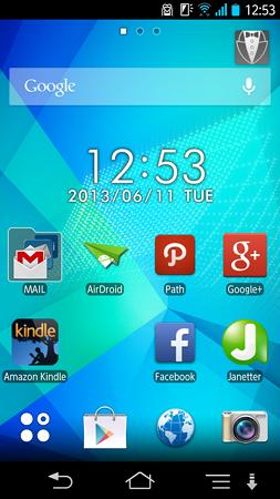 Screenshot_2013-06-11-12-53-54