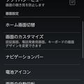 写真: Screenshot_2013-06-11-12-59-36