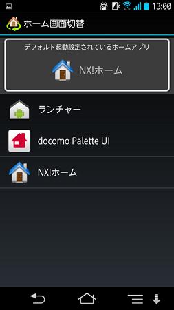 Screenshot_2013-06-11-13-00-25