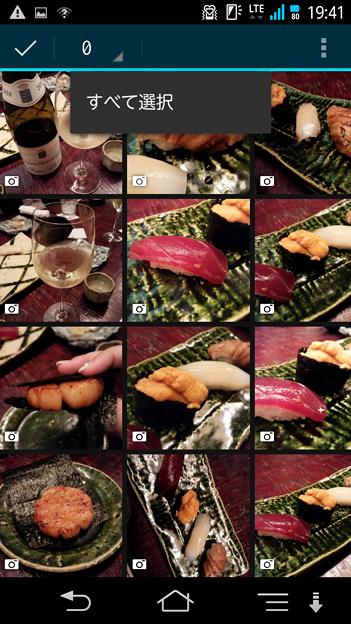 Photos: Screenshot_2013-06-15-19-41-52