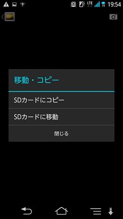 Screenshot_2013-06-15-19-54-17
