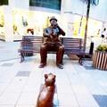 Photos: ☆サキソフォン吹きと猫☆