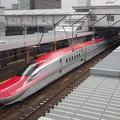Photos: スーパーこまち 秋田駅より