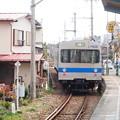 Photos: 福島交通飯坂線 花水坂駅より