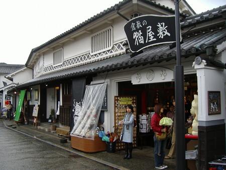0604-倉敷美観地区4(猫屋敷)