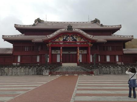 1301-首里城1
