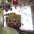 Photos: 京阪3000系電車 (初代)