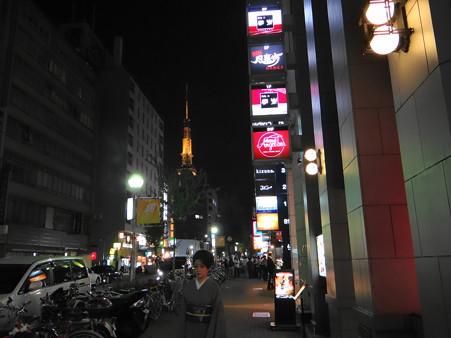 名古屋錦三の夜景