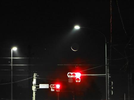 交差点の月と水星
