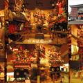 Photos: 日田祇園山鉾会館