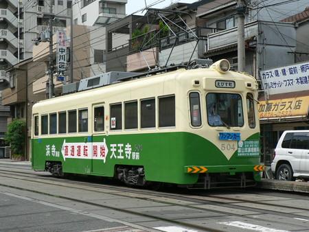 阪堺電気軌道モ501形504号