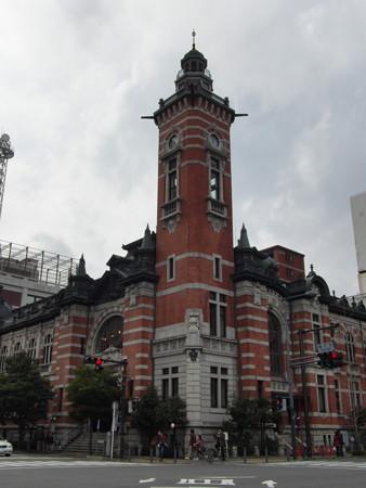 横浜開港記念館