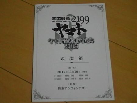 IMGP4368