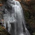 小野川の滝・福島