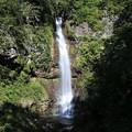 写真: 観音滝・山形
