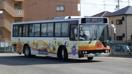 P1032969