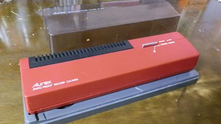 P3216381