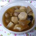 Photos: 芋炊き♪