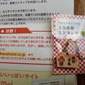 Photos: 合格祈願絵馬♪