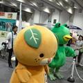 Photos: みきゃん と トリカエル