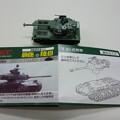 Photos: 61式戦車。